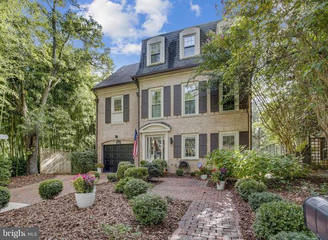 5300 Sherier Place NW, WASHINGTON, DC 20016 (#DCDC2012166) :: The Mike Coleman Team