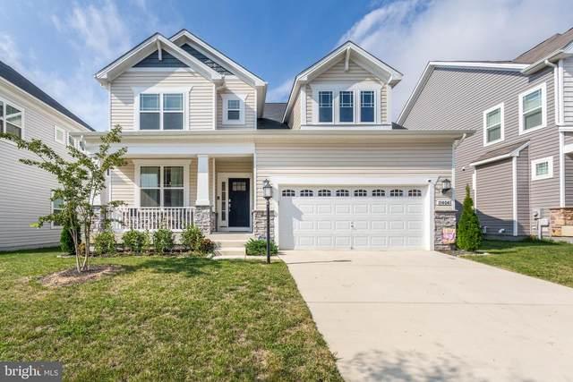 11404 Tolkien Avenue, WHITE PLAINS, MD 20695 (#MDCH2003544) :: SURE Sales Group