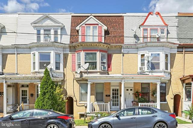 131 E Cottage Place, YORK, PA 17401 (#PAYK2005848) :: McCallister Myers & Associates