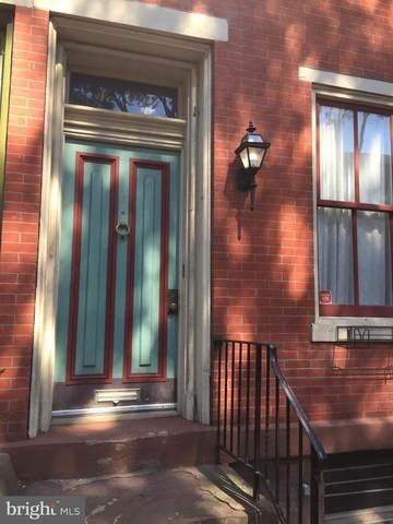 234 Mercer Street, TRENTON, NJ 08611 (#NJME2004688) :: The Lux Living Group
