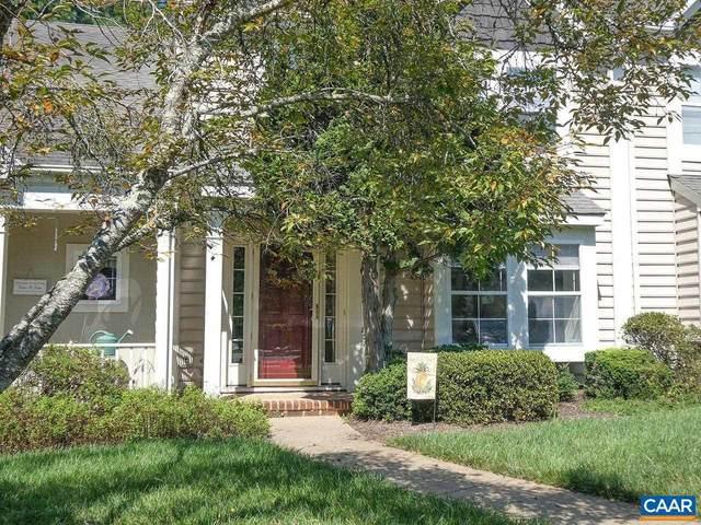 1412 Ashland Dr, CHARLOTTESVILLE, VA 22911 (#621866) :: Colgan Real Estate