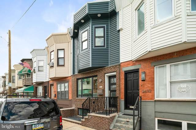 2634 S Camac Street, PHILADELPHIA, PA 19148 (#PAPH2028314) :: Charis Realty Group