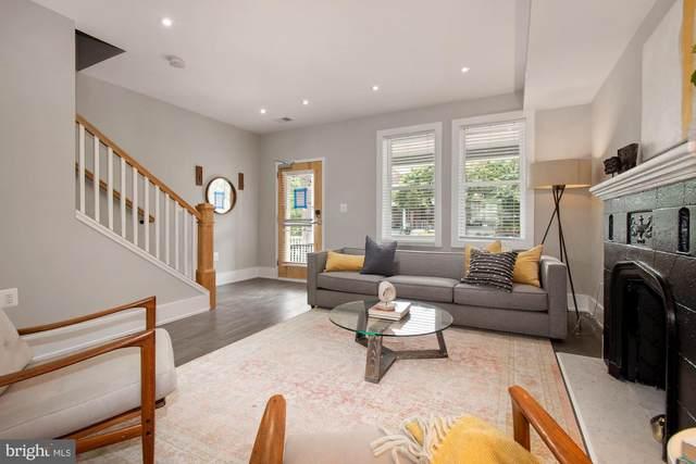 1704 D Street NE, WASHINGTON, DC 20002 (#DCDC2012478) :: SURE Sales Group
