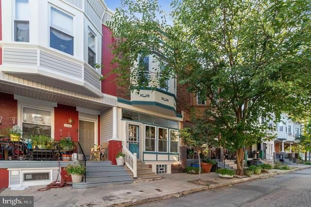 1314 S Paxon Street, PHILADELPHIA, PA 19143 (#PAPH2028604) :: Shamrock Realty Group, Inc