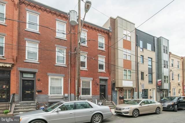 1813 N Bouvier Street, PHILADELPHIA, PA 19121 (#PAPH2028898) :: Team Martinez Delaware