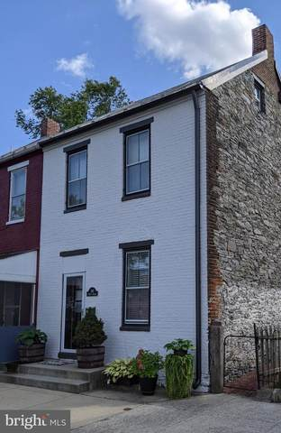 146 B And O Avenue, FREDERICK, MD 21701 (#MDFR2005768) :: The MD Home Team