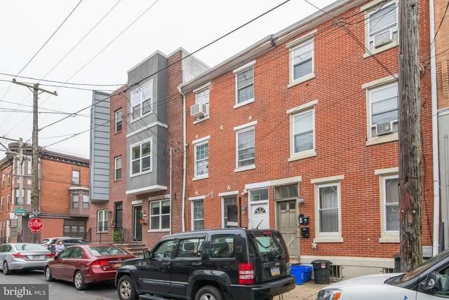 1536 S 4TH Street, PHILADELPHIA, PA 19147 (#PAPH2028978) :: LoCoMusings