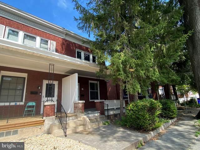 1938 Manada Street, HARRISBURG, PA 17104 (#PADA2003512) :: TeamPete Realty Services, Inc