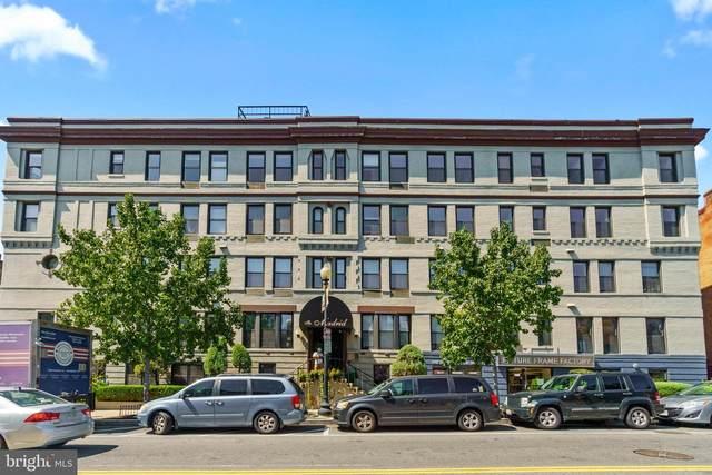 2300 18TH Street NW #312, WASHINGTON, DC 20009 (#DCDC2012930) :: The Redux Group