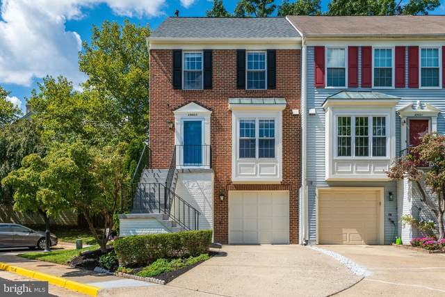 45603 Whitcomb Square, STERLING, VA 20166 (#VALO2008292) :: Advance Realty Bel Air, Inc