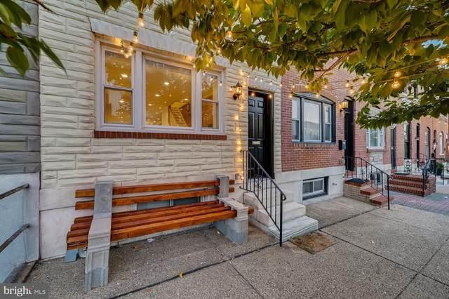 240 S Highland Avenue, BALTIMORE, MD 21224 (#MDBA2012160) :: Pearson Smith Realty