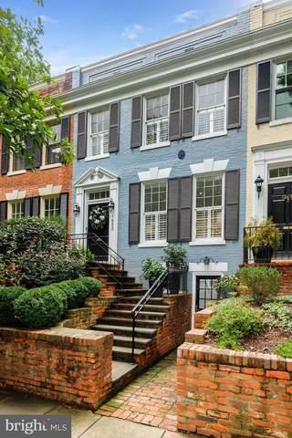 1652 29TH Street NW, WASHINGTON, DC 20007 (#DCDC2013060) :: Crossman & Co. Real Estate
