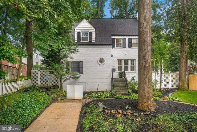 2702 East West Highway, CHEVY CHASE, MD 20815 (#MDMC2015730) :: The MD Home Team