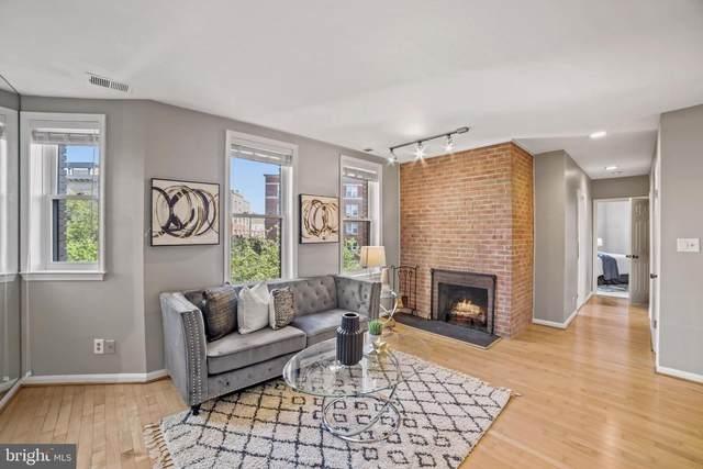2001 16TH Street NW #505, WASHINGTON, DC 20009 (#DCDC2013276) :: AG Residential