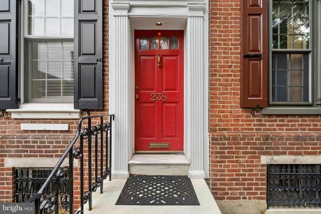 238 S 7TH Street, PHILADELPHIA, PA 19106 (MLS #PAPH2029924) :: Kiliszek Real Estate Experts