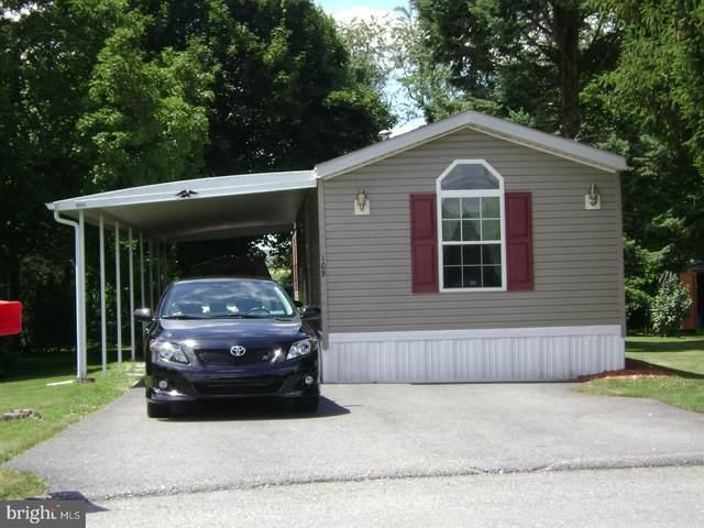 109 Rain Dove Drive, RED LION, PA 17356 (#PAYK2006258) :: The Jim Powers Team
