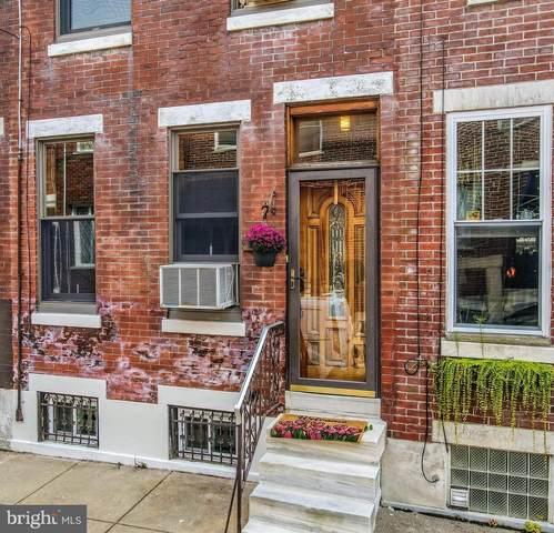 1136 Fitzgerald Street, PHILADELPHIA, PA 19148 (MLS #PAPH2030108) :: PORTERPLUS REALTY