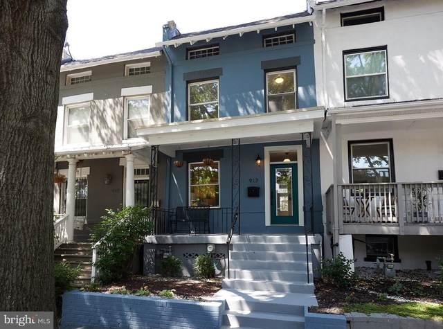 917 Euclid Street NW, WASHINGTON, DC 20001 (#DCDC2013502) :: Corner House Realty