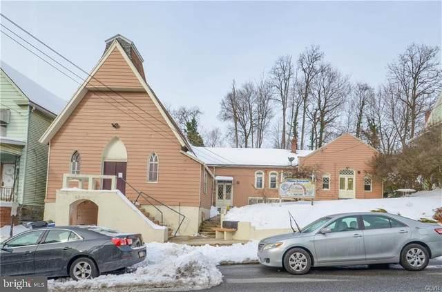 215 Pine Street, STEELTON, PA 17113 (#PADA2003654) :: TeamPete Realty Services, Inc