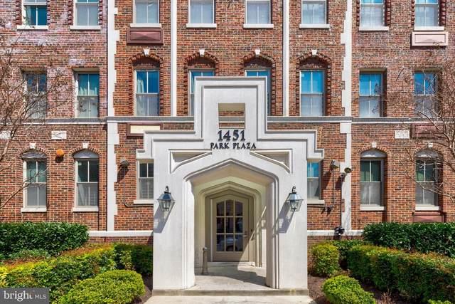 1451 Park Road NW #210, WASHINGTON, DC 20010 (#DCDC2013768) :: SURE Sales Group
