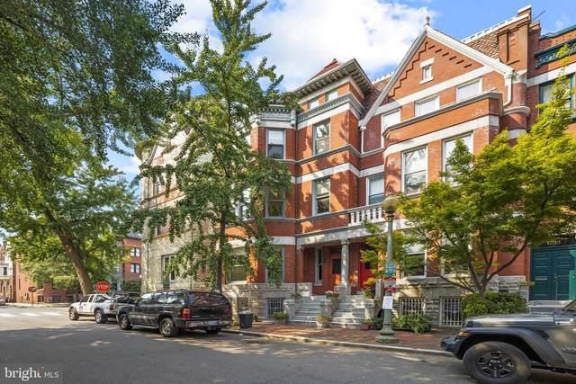 1737 Riggs Place NW C, WASHINGTON, DC 20009 (#DCDC2013796) :: Bic DeCaro & Associates