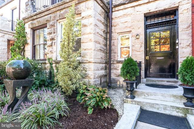 1239 Independence Avenue SE, WASHINGTON, DC 20003 (#DCDC2013942) :: Crossman & Co. Real Estate