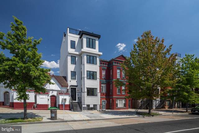 1715 N Capitol Street NE #2, WASHINGTON, DC 20002 (#DCDC2013988) :: Bic DeCaro & Associates