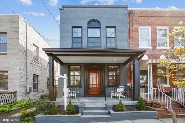 616 Roxboro Place NW, WASHINGTON, DC 20011 (#DCDC2013996) :: Key Home Team