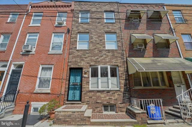 717 Earp Street, PHILADELPHIA, PA 19147 (MLS #PAPH2030980) :: PORTERPLUS REALTY