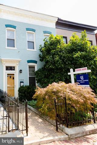 1111 4TH Street NE, WASHINGTON, DC 20002 (#DCDC2014060) :: Ultimate Selling Team