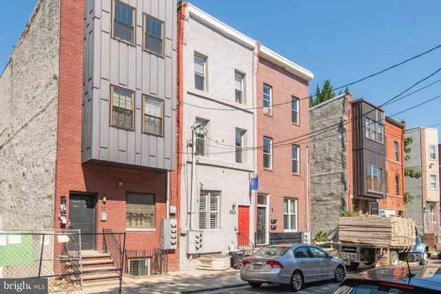 2016 N 18TH Street, PHILADELPHIA, PA 19121 (#PAPH2031068) :: Paula Cashion | Keller Williams Central Delaware