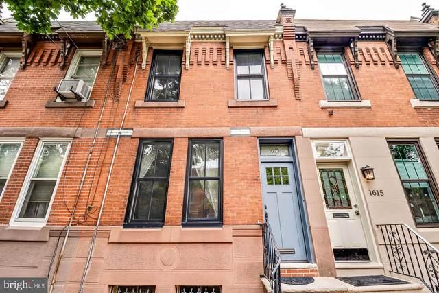 1613 S Juniper Street, PHILADELPHIA, PA 19148 (#PAPH2031140) :: Teal Clise Group