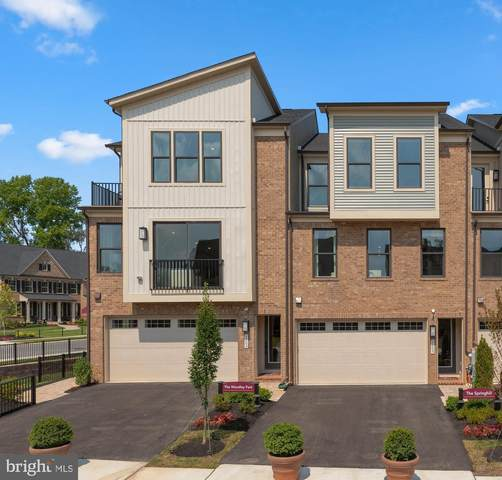 7652 Cross Creek Drive, COLUMBIA, MD 21044 (#MDHW2005076) :: The Piano Home Group