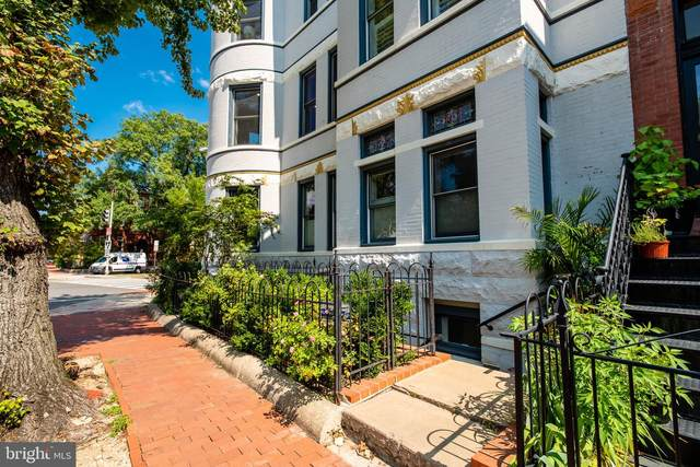 1120 Rhode Island Avenue NW #2, WASHINGTON, DC 20005 (#DCDC2014182) :: Integrity Home Team