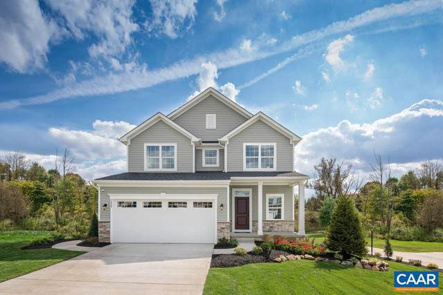 87B Sunset Dr, CHARLOTTESVILLE, VA 22911 (#622245) :: ExecuHome Realty