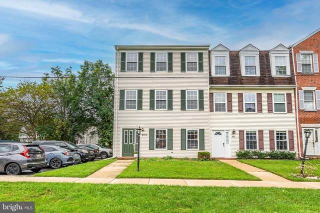 8910 Maine Avenue, SILVER SPRING, MD 20910 (#MDMC2016734) :: Great Falls Great Homes