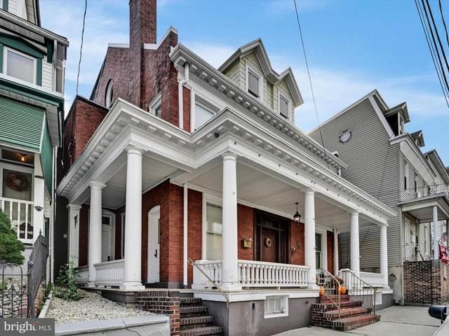 465 Sunbury Street, MINERSVILLE, PA 17954 (#PASK2001482) :: The Joy Daniels Real Estate Group