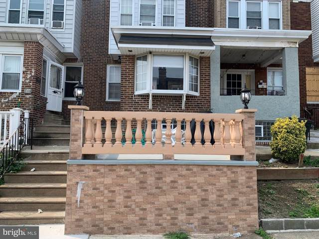 838 Anchor Street, PHILADELPHIA, PA 19124 (#PAPH2031732) :: Charis Realty Group
