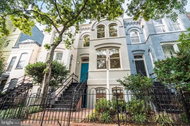 506 D Street SE, WASHINGTON, DC 20003 (#DCDC2014534) :: Jennifer Mack Properties