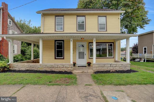 604 N High Street, DUNCANNON, PA 17020 (#PAPY2000470) :: TeamPete Realty Services, Inc