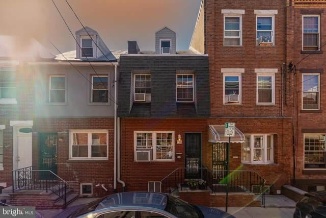 926 Annin, PHILADELPHIA, PA 19147 (MLS #PAPH2031962) :: Kiliszek Real Estate Experts