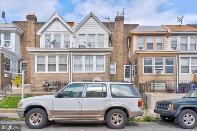 6617 Guyer Avenue, PHILADELPHIA, PA 19142 (#PAPH2031968) :: Shamrock Realty Group, Inc