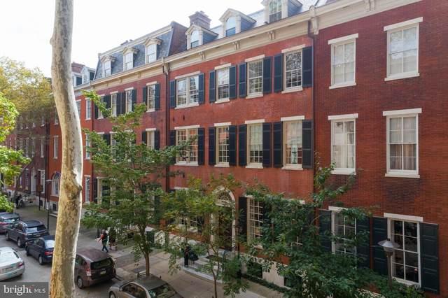 2014 Delancey Place, PHILADELPHIA, PA 19103 (#PAPH2032100) :: Shamrock Realty Group, Inc