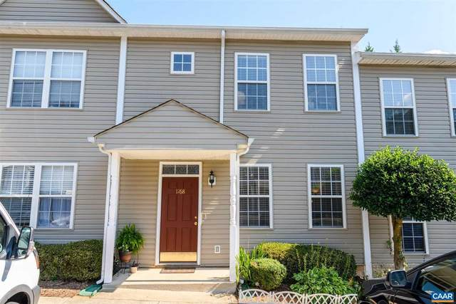 1768 Webland Vw, CHARLOTTESVILLE, VA 22901 (#622337) :: Advance Realty Bel Air, Inc