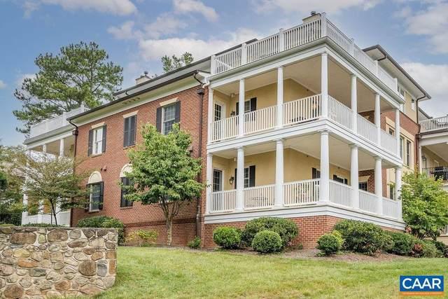 415 White Gables Ln #201, CHARLOTTESVILLE, VA 22903 (#622359) :: Jennifer Mack Properties