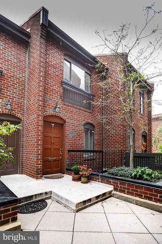 1064 Paper Mill Court NW, WASHINGTON, DC 20007 (#DCDC2014792) :: The Maryland Group of Long & Foster Real Estate