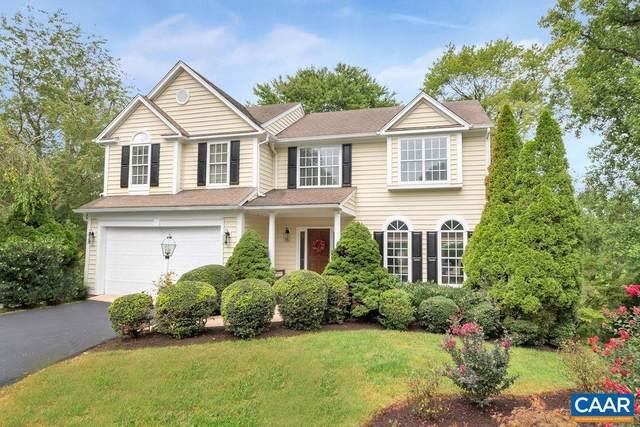 3074 Clear Springs Ct, CHARLOTTESVILLE, VA 22911 (#622390) :: Jennifer Mack Properties
