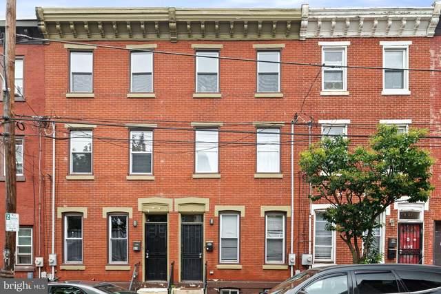 1629 N Bouvier Street, PHILADELPHIA, PA 19121 (#PAPH2032738) :: Paula Cashion | Keller Williams Central Delaware