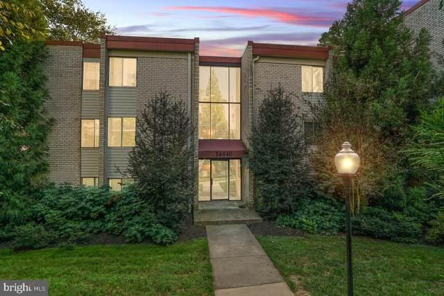 14440 Parkvale Road #4, ROCKVILLE, MD 20853 (#MDMC2017328) :: McClain-Williamson Realty, LLC.