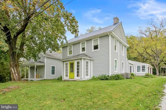 2731 Emmitsburg Road, GETTYSBURG, PA 17325 (#PAAD2001486) :: The Joy Daniels Real Estate Group